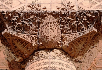 Louis Sullivan's Guaranty Building in Buffalo, NY